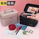 化妝包 新款化妝包大容量便攜旅行手提洗漱化妝箱帶鏡護膚品收納盒女 快速出貨