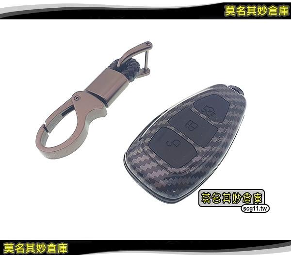 台灣現貨 莫名其妙倉庫【4G045 ST卡夢鑰匙殼】感應鑰匙專用三色可選 Focus Mk4 20 ST Wagon