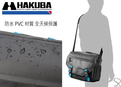Hakuba LUFTDESIGN Resist L SLD-RS-SBLBK / HA205015 雷斯特【 防水側背包】