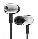 平廣 送繞公司貨保1年 奧圖碼 Optoma NuForce BE Live2 銀色 藍芽耳機 可磁扣 耳道式