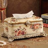 奢華樹脂紙巾盒抽紙盒歐式 高檔復古田園奢華客廳家居裝飾擺件  魔法鞋櫃