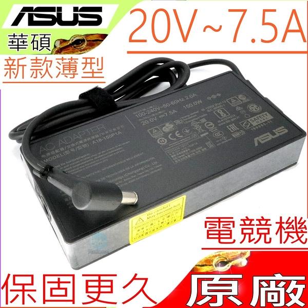 ASUS FX505 電競 充電器(原廠新款)-華碩 20V,7.5A,150W,FX505DU,FX505DD,FX505DT,ADP-150CH B,A17-150P1A