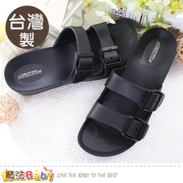 女鞋 台灣製極輕量防水厚底淑女鞋 魔法Baby