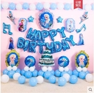 冰雪奇緣生日布置女孩艾莎公主兒童主題場景派對氣球裝飾品背景墻 城市科技DF