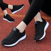 休閒鞋  回力運動鞋女夏季網面透氣休閒鞋平底正韓百搭潮鞋學生跑步鞋女鞋