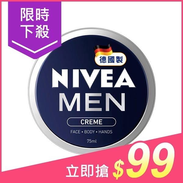 NIVEA 妮維雅 男士全效潤膚霜(75ml)【小三美日】$119