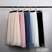 網紗裙百褶裙女2020春裝新款高腰a字裙網紗半身裙ins超火的仙女裙長裙子 萊俐亞