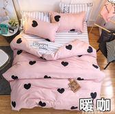 床單被罩兩件套1.5米:被套150x200 / 1.8米:被套180x220『夢娜麗莎精品館』