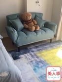 懶人沙發小戶型雙人臥室客廳沙發簡易布藝多功能可折疊沙發床女生JY