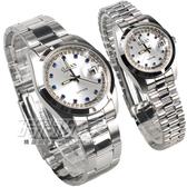 OMAX 閃耀時尚 情人對錶 銀色不銹鋼帶 藍寶石水晶 鑽錶 對錶 日期視窗 OM4003BD大+OM4003BD小