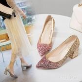 婚鞋女漸變亮片銀色高跟鞋尖頭粗跟單鞋宴會伴娘水晶鞋新娘鞋 XN6520【123休閒館】