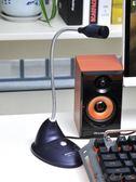 電腦通用有線語音電容麥克風