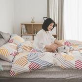 兩用被套床包組 / 雙人【Costa Nova】ikea風格  100%精梳棉 純棉 翔仔居家