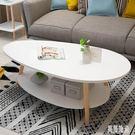 北歐雙層茶幾小戶型現代客廳桌子簡約茶桌創意沙發邊幾角幾小圓桌CC3786『美好時光』