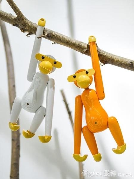 北歐ins創意木質猴子擺件臥室桌面家居裝飾品可愛卡通懸掛小擺設 開春特惠