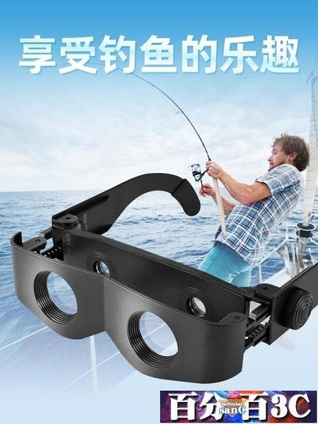 望遠鏡 釣魚望遠鏡高倍高清夜視看漂神器垂釣專用看遠放大專業頭戴式眼鏡 百分百
