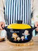 煮粥小沙鍋湯鍋耐高溫燃氣明火煲仔飯煲湯鍋