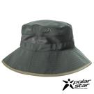 PolarStar 中性 防曬遮頸帽『灰』P21501 台灣製造│抗UV帽│登山帽│遮陽帽│圓盤帽│釣魚帽