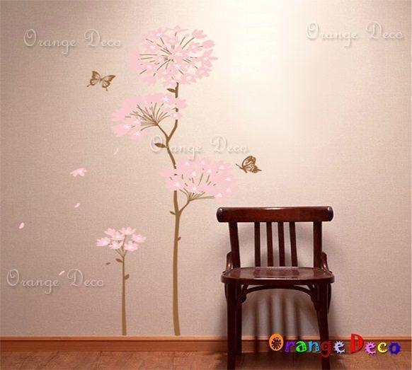 壁貼【橘果設計】繡球花 DIY組合壁貼/牆貼/壁紙/客廳臥室浴室幼稚園室內設計裝潢