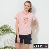 【JEEP】女裝 經典條紋短袖TEE-珊瑚紅