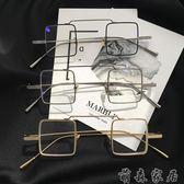 嘻哈裝飾框架眼鏡方形女韓版潮復古原宿風小眼鏡前衛平光鏡女網紅全館免運85折