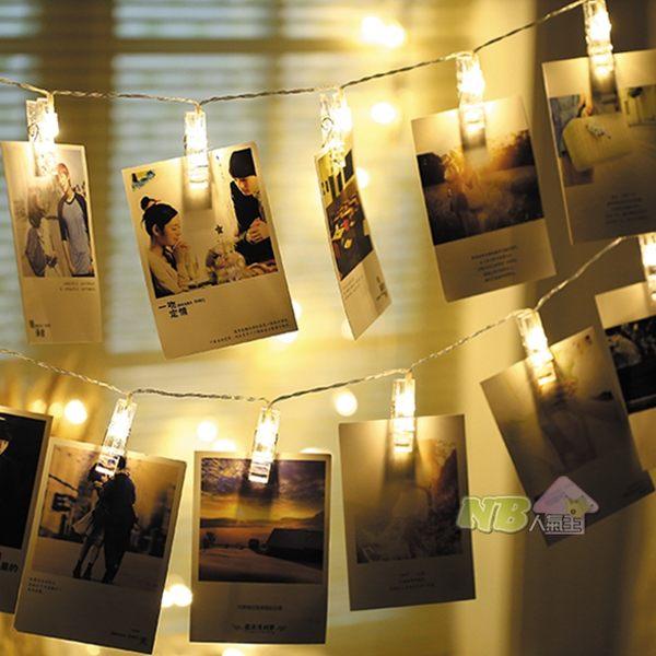 110V 暖光 LED 夾子造型 燈串 可延長 燈飾 (4米/20燈)