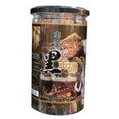 【水岸品鮮】南薑黑金磚(250g/罐)-含運價