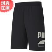 【現貨】PUMA Rebel 男裝 短褲 訓練 9吋 透氣 口袋 黑 亞規【運動世界】58277101