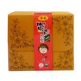 佳芳有機茶園 有機蜜香紅茶 3gx15包/盒