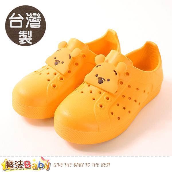 男童鞋 台灣製迪士尼小熊維尼正版輕量休閒洞洞鞋 魔法Baby