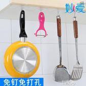 強力粘膠墻上無痕掛鉤廚房粘鉤/E家人