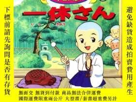 二手書博民逛書店一休罕見日文版 日本昔日動畫繪本3Y162099