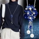 毛衣鏈女長款簡約項鏈百搭配飾品仿珍珠水晶吊墜衣服掛件【快速出貨】
