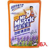 威猛先生地板清潔劑補充包-薰衣草原1800ml*6(箱)【愛買】