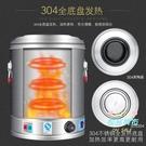 奶茶桶 不銹鋼電鑽保溫桶商用湯桶大容量飯桶粥桶防干燒燒水桶開水桶煮桶T