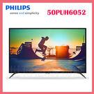 世博惠購物網◆PHILIPS飛利浦50吋4K UHD液晶顯示器+視訊盒50PUH6052電視螢幕◆台北、新竹實體門市