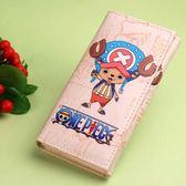 短夾 路飛折疊長款錢包學生卡通海賊王動漫喬巴男女孩手機包零錢包卡包