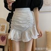 【快出】不規則白色高腰半身裙女夏季2020年新款裙子A字裙包臀裙魚尾短裙