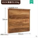 (柚木單卡650*540*18mm)實木搟麵板切菜板砧板和麵揉麵板特大號搟麵案板