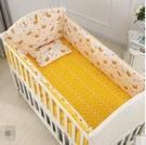 多寶熊嬰兒床床圍套件床上用品嬰兒床圍透氣純棉防撞寶寶床圍定做 小山好物