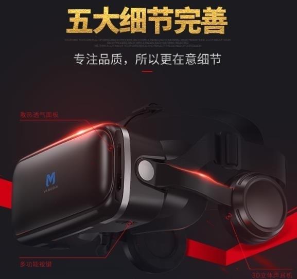 VR眼鏡摩士奇vr眼鏡手機專用4D頭戴式Ⅴr一體機ar眼睛3D虛擬現實rv游戲電影 2021新款