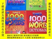 二手書博民逛書店TIMES罕見1000 WORDS TO TALK ABOUT、TIMES 1000 WORDS OF SCIEN