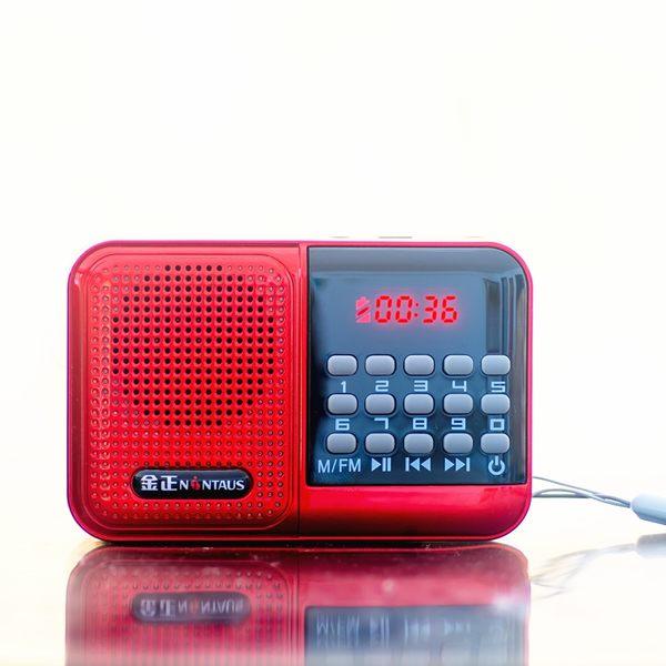 念佛機收音機插卡便攜小音箱老人晨練念佛機評書MP3外播放快速出貨8折秒殺