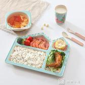 竹纖維兒童餐具套裝寶寶輔食分格餐盤嬰兒家用飯碗勺子防燙吃飯碗 父親節下殺