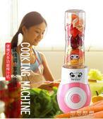 貴賓熊YY-03榨汁機迷你學生電動家用果蔬多功能全自動便攜式果汁 可可鞋櫃