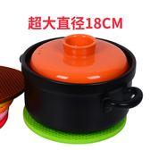 硅膠隔熱墊餐桌墊碗墊鍋墊杯墊盤墊耐熱歐式廚房防燙墊防熱墊家用 小巨蛋之家