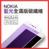 NOKLA 6 藍光碳纖維保護貼【保證不碎邊】E36 抗藍光 碳纖維 全滿版 保護貼