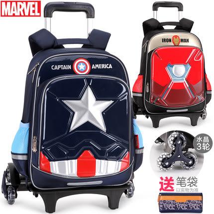 拉桿書包小學生男童1-3-4年級迪士尼美國隊長三輪可爬樓兒童背包