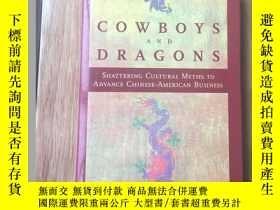 二手書博民逛書店Cowboys罕見and dragons shattering