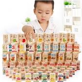 木制100粒漢字多米諾骨牌積木兒童認字識字益智玩具1-3-6歲寶寶 居享優品
